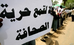 SUDAN-MEDIA-CENSORSHIP